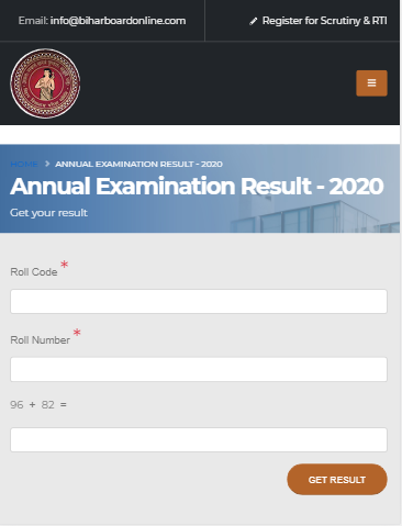 bihar board 10th result 2020 declared