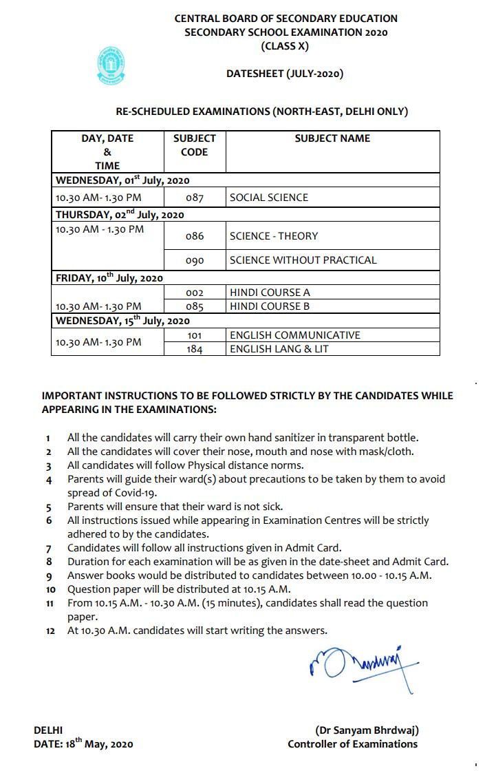 cbse 10th rescheduled datesheet 2020 north-east delhi