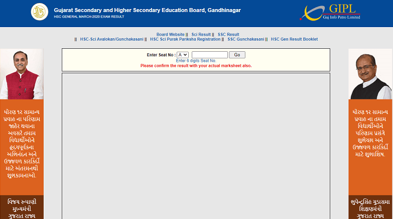 Gujarat HSC General Result 2020 Declared on gseb.org